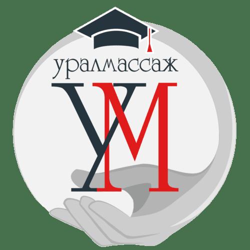 лого уралмассаж